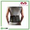McDAVID 493 Level 3 Back Stabilizer 6 steel stays Frame Rehabzone Singapore