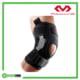 McDavid 429 Level 3 Knee Brace w PSII Hinges Frame Rehabzone Singapore