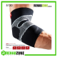 McDAVID 5130 Level 2 Elbow Sleeve/4-Way Elastic w/Gel Buttresses Rehabzone Singapore