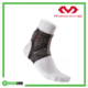 McDavid 4100 Level 2 Elite Runners' Therapy Achilles Sleeve Frame Rehabzone Singapore