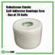 Rehabzone Elastic Self-Adhesive Bandage 5cm Box of 24 Rolls Rehabzone Singapore
