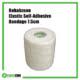 Rehabzone Elastic Self-Adhesive Bandage 7.5cm Rehabzone Singapore