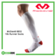 McDavid 8832 10k Runner Socks Pair (White) Frame Rehabzone Singapore